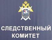 25 июля – День сотрудников следственных органов Российской Федерации