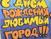 Феодосия широко отметит День рождения Айвазовского