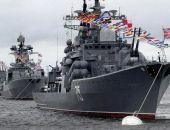 В Средиземном море пройдет военно-морской парад в честь Дня ВМФ