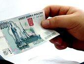 В Ялте задержали гражданина, который пытался расплатиться фальшивой купюрой