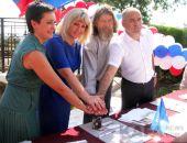 В Феодосии прошла церемония спецгашения почтовой марки