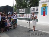 В Феодосии торжественно открыли Доску почета (видео)