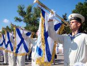 Программа празднования Дня города и Дня Военно-морского флота
