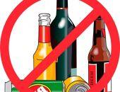 Православная церковь призывает повысить цены на алкоголь
