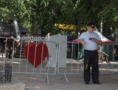 День города, 29 июля, - середина дня: ветер, много полиции, мало людей