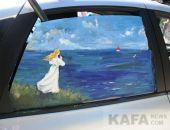 В День ВМФ в Феодосии состоялся конкурс рисунков на автомобилях