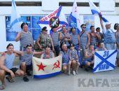 В Феодосии прошел день ВМФ