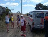 В Крыму в районе водопада Джур-Джур заблудились девять туристов