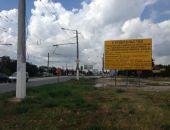 В столице Крыма из-за ремонта временно запретили разворот на Евпаторийском шоссе
