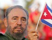 В субботу в Крыму откроют памятник Фиделю Кастро