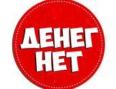 «Керченский металлургический завод» не смог получить кредит в полмиллиарда рублей