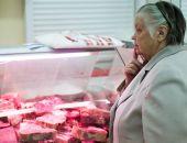 Число недовольных качеством мяса и молока россиян почти удвоилось