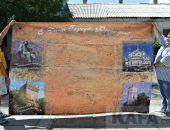 Плакаты с пожеланиями Феодосии передали в музей