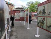 Феодосийцы смогут побывать в историческом лабиринте