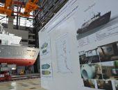 Феодосийский судостроительный завод «Море» обеспечат заказами на 1 млрд рублей
