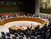 Совбез ООН принял резолюцию по санкциям против КНДР
