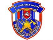 Крымские спасатели на пожаре в многоэтажке в Евпатории спасли 21 человека
