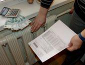 В Крыму тарифы на тепловую энергию будут регулярно повышаться  5-10 лет из-за нововведений, – Госкомцен