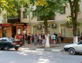В Генбанк введена временная администрация, у банкоматов в Крыму очереди