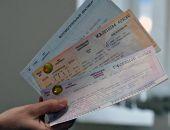 Перевозки в Крым по «единому билету» в этом году сократились на 20%