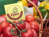 В правительстве Крыма уверены, что цены на овощи и фрукты в Крыму снижаются