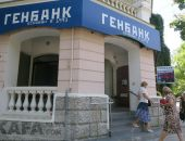 Очереди у банкоматов «Генбанка» исчезли:фоторепортаж