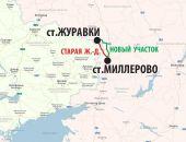 Россия пустит поезда в обход Украины осенью