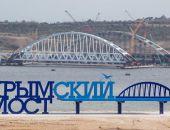 В Керчи на горе Митридат установили скамейку «Крымский мост»