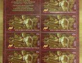 Выпущена марка, посвящённая битве за Крым и обороне Севастополя