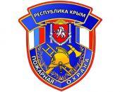 В Приморском горел гостевой дом (фото)
