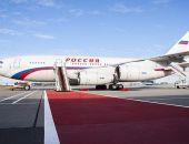 Стало известно, почему самолёт спецотряда «Россия» кружил над южным побережьем Крыма