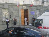 В Севастополе здание Управления ФСБ оцеплено автоматчиками, прибыли МЧС и «скорая»