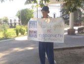 В Крыму пять человек задержаны за одиночные пикеты (фото)