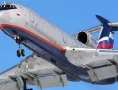 Расследование катастрофы военного самолета Ту-154 под Сочи продлят