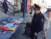 Феодосийку оштрафовали на 26 тыс. рублей