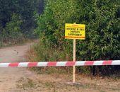 В Феодосии до 30 сентября полиция ограничит доступ населения в леса