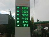 В Крыму на АЗС проверили бензин: грязный и дорогой