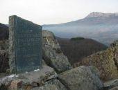 Украинский турист потерял сознание в горах Крыма от укуса шершня