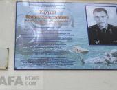 В Феодосии установили памятный знак Ивану Юдину