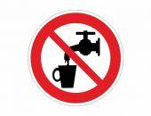 В некоторых районах Крыма питьевая вода стала засоленной, власти проблему пока не решили