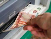 Причина замедления роста ВВП России - рост зарплат