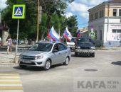 Автопробег, посвященный Дню флага России, состоится