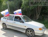 В Феодосии День флага РФ встретили автопробегом:фоторепортаж