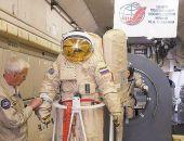 В Крыму Центр подготовки космонавтов создаст тренировочную базу