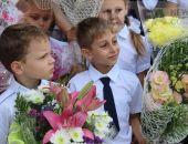 В Крыму в этом году количество первоклассников увеличилось до 22 тысяч