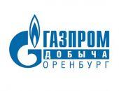 «Дочка» «Газпрома» на капремонт своего санатория в Крыму потратит десятки миллионов рублей