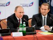 Путин в Крыму встретился с Медведчуком