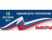 В единый день голосования 10 сентября жители Приморского выберут депутата Госсовета Крыма