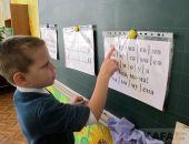 Детские сады и коммерческие центры развития