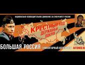 В Крым прибыл автомобильный крестный ход из Магадана